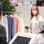 robot fashion picker